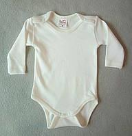 Боди для новорожденных 56-74 с длинным рукавом однотонный молочный Турция оптом