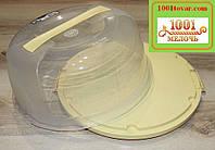 Тортовница круглая пластиковая с ручкой для переноски. Irak Plastik, Турция