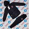 Утеплённый спортивный костюм с начёсом для мальчиков GRACE ОПТОМ