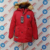Зимняя детская куртка для мальчиков оптом  GRACE