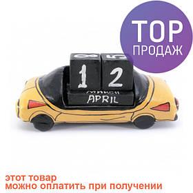 Вечный календарь Автомобиль / Оригинальные подарки