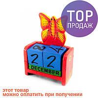 Вечный Календарь Цветущая Бабочка Red / Оригинальные подарки