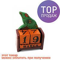 Вечный Календарь Жаба / Оригинальные подарки