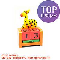 Вечный Календарь Жираф / Оригинальные подарки