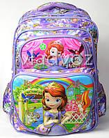 Школьный рюкзак для девочек София сиреневый