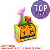 Вечный Календарь Бэмби / Оригинальные подарки