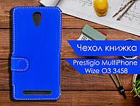 Чехол книжка для Prestigio MultiPhone Wize O3 3458