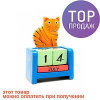 Вечный Календарь Рыжий Кот / Оригинальные подарки