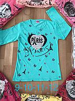 Реглан для девочки подростковый с выбитым по ткани рисунком Париж