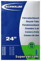 """Камера 24"""" х 1,5-2,5"""" (40/62 - 507) Schwalbe AV10, AV40"""