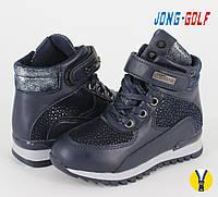 Демисезонная обувь оптом. Ботиночки для девочек оптом от производителя Jong Golf B8150-1 (8 пар, 27-32)