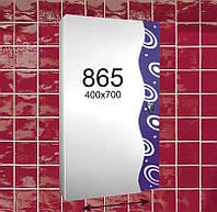 """Навесной зеркальный шкафчик (зеркало шкаф) для ванной комнаты м""""865"""""""