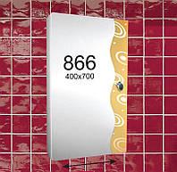 """Навесной зеркальный шкафчик (зеркало шкаф) для ванной комнаты м""""866"""""""