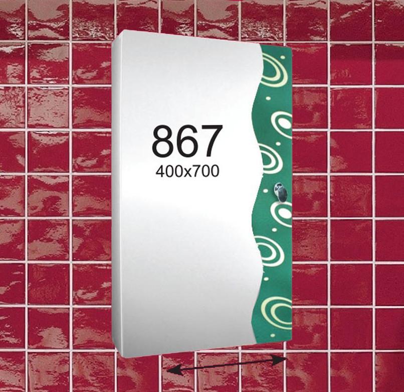 """Навесной зеркальный шкафчик (зеркало шкаф) для ванной комнаты м""""867"""""""