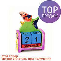 Вечный Календарь Красная Рыба / Оригинальные подарки