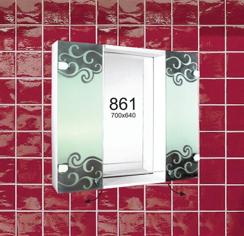 """Навісна шафа з дзеркалом для ванної кімнати м""""861"""""""