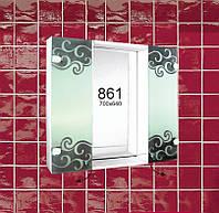 """Навесной шкафчик с зеркалом для ванной комнаты м""""861"""""""