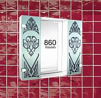 """Навесной шкафчик с зеркалом для ванной комнаты м""""860"""""""