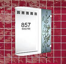 """Навісна шафа з дзеркалом та підсвічуванням (дзеркальна шафа) м""""857"""""""