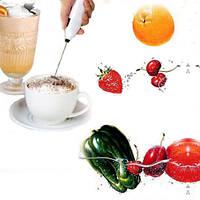 Мини-миксер Mini Drink Frother для взбивания молока