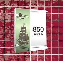 """Навісна шафа з дзеркалом для ванної кімнати м""""850"""""""