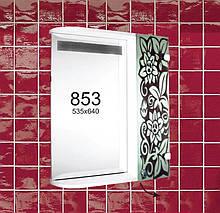 """Навісна шафа з дзеркалом та підсвічуванням (дзеркальна шафа) м""""853"""""""
