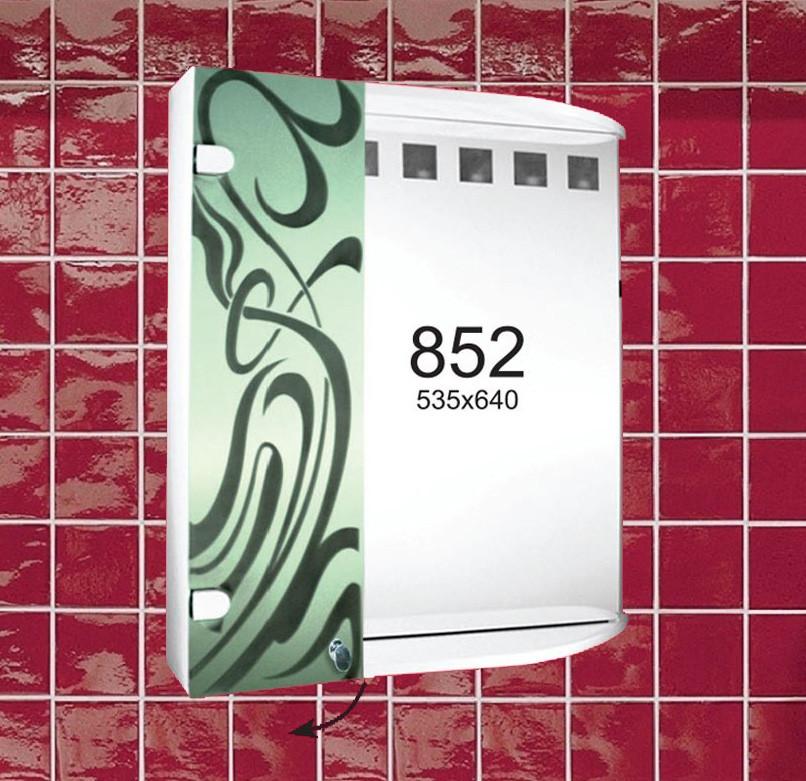 """Навісна шафа з дзеркалом та підсвічуванням (дзеркальна шафа) м""""852"""""""