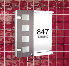 """Навесной шкафчик с зеркалом для ванной комнаты м""""847"""""""
