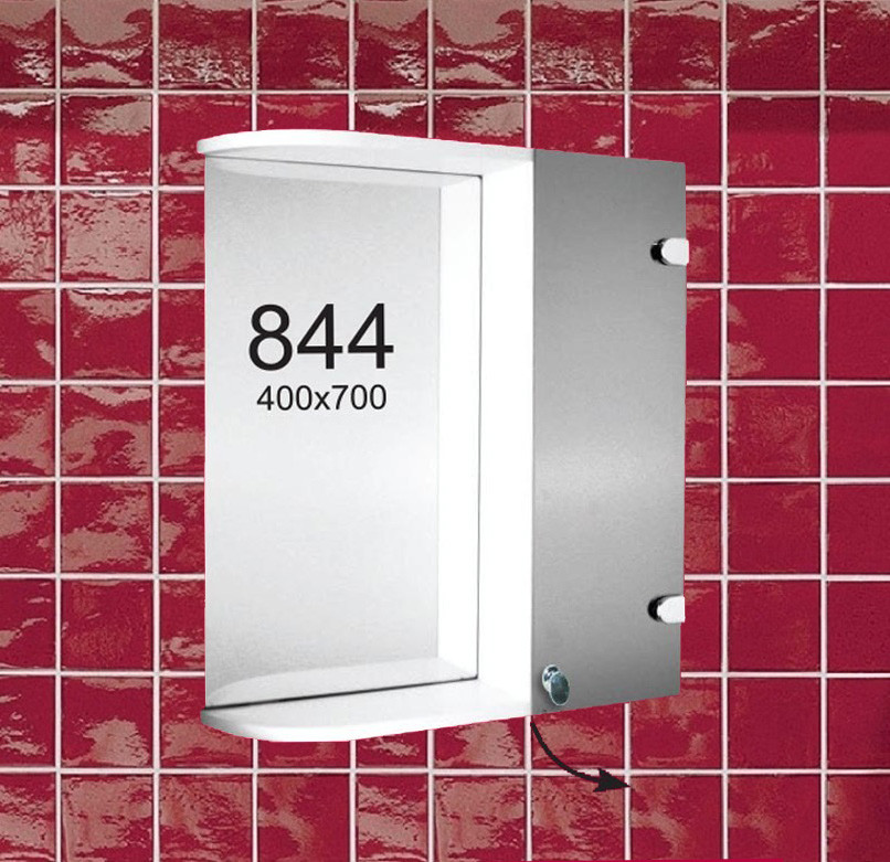 """Навесной шкафчик с зеркалом для ванной комнаты м""""844"""""""