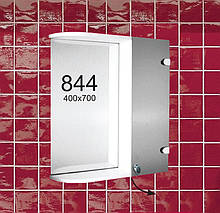 """Навісна шафа з дзеркалом для ванної кімнати м""""844"""""""