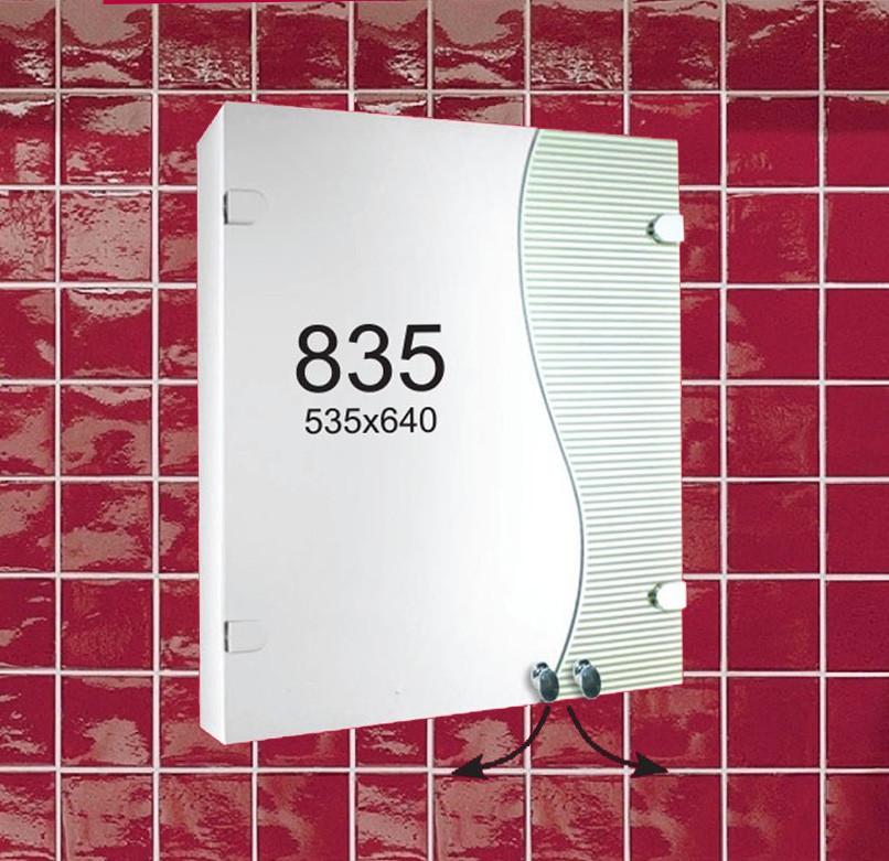 """Зеркальный шкаф для ванной комнаты (навесной шкафчик) м""""835"""""""