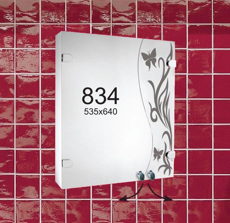 """Дзеркальна шафа для ванної кімнати (навісний шафка) м""""834"""""""