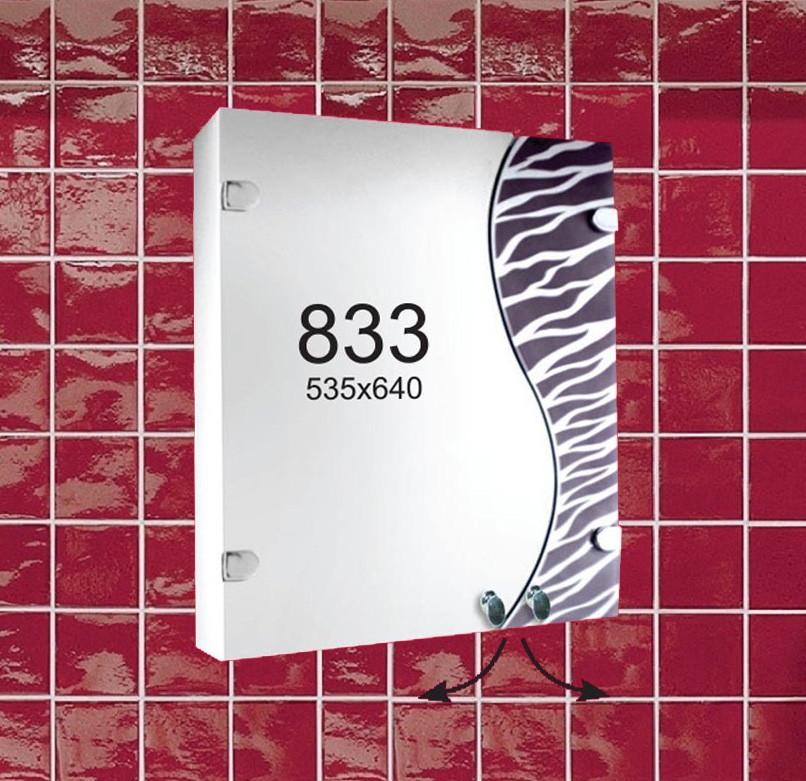"""Зеркальный шкаф для ванной комнаты (навесной шкафчик) м""""833"""""""