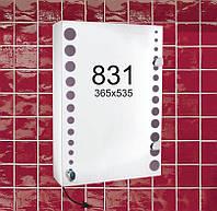 """Зеркальный шкафчик для ванной комнаты (навесной шкафчик) м""""831"""""""