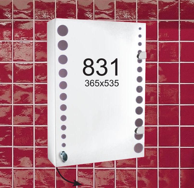 """Зеркальный шкафчик для ванной комнаты (навесной шкафчик) м""""831"""" - Паровозик в Киеве"""