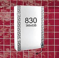 """Зеркальный шкафчик для ванной комнаты (навесной шкафчик) м""""830"""""""