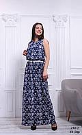 Платье льняное летнее в пол с цветочным принтом, голубое, 42-50 р