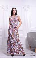 Платье белое штапельное в пол с этническим принтом, 42-50 р