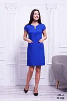 Платье синее льняное стройнящее, 44-50 р