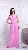 Платье шифоновое розовое в пол, 42-48 р