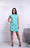 Платье приталенное льняное бирюзовое с вышивкой, 42-48 р
