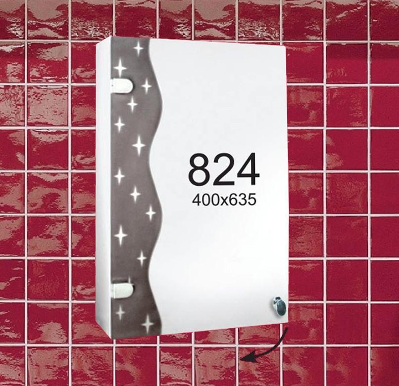 """Навісний дзеркальна шафка у ванну кімнату м""""824"""""""