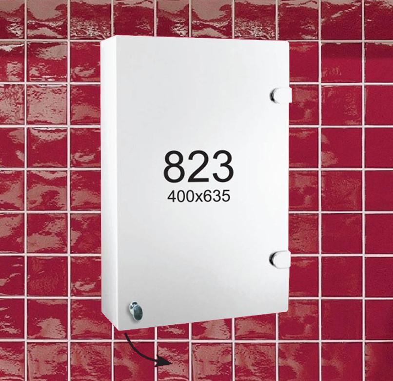 """Навісний дзеркальна шафка у ванну кімнату м""""823"""""""