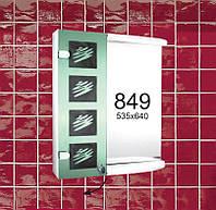 """Навесной шкафчик с зеркалом для ванной комнаты м""""849"""""""