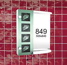 """Навісна шафа з дзеркалом для ванної кімнати м""""849"""""""