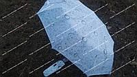 Зонт от дождя качественный Анти шторм