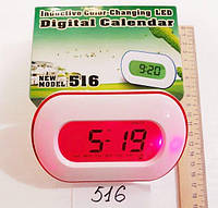 Настольные часы с подсветкой NEW-516