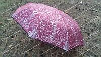 Зонт автоматический АНТИ ШТОРМ от дождя качественный