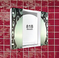 """Зеркальный навесной шкафчик с подсветкой для ванной комнаты (зеркало шкаф) м""""818"""""""