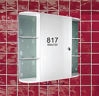 """Зеркальный шкафчик для ванной комнаты (навесной шкаф с зеркалом) м""""817"""""""